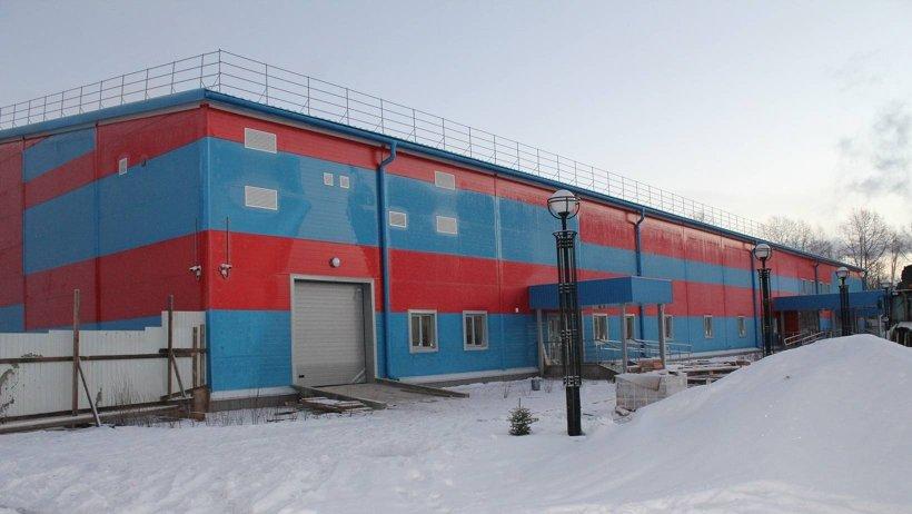 история сливочного ледовый дворец в северодвинске фото бесплатное приложение