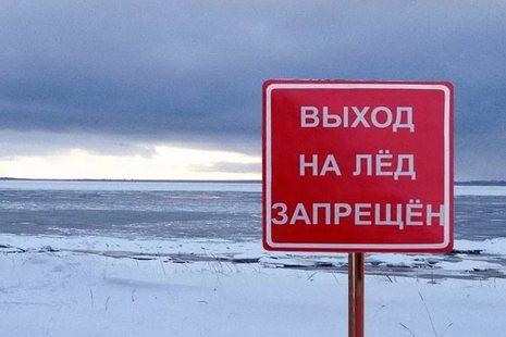 В Архангельской области участились случаи выхода детей на лёд