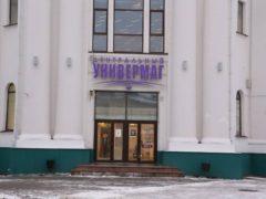В Архангельске идут «рекламные зачистки» по заветам столичных дизайнеров