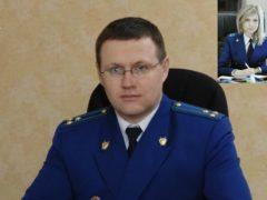 Прокурором Архангельской области может стать Николай Хлустиков