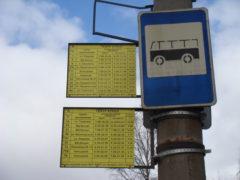 «Аudi А6» покалечил северянку на автобусной остановке Архангельска