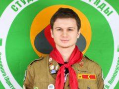 Назначен новый комиссар стройотрядов Архангельской области