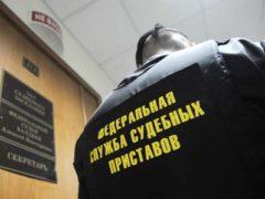Житель Архангельска задолжал по кредитам и налогам более 7 млн. рублей