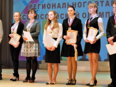 В Архангельске  наградили победителей школьных олимпиад