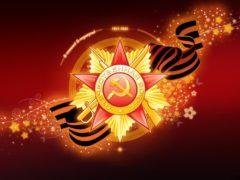 Награды нашли героев на вечере памяти «Герои земли Поморской» в Архангельске